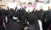 استمرارا لانتهاكاتها.. مليشيا الحوثي تقمع تظاهرة نسائية في صنعاء