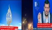 قناة العمالة القطرية تنفرد بتصريحات لمسئولي ميليشيا الحوثي وتهاجم أرض الحرمين