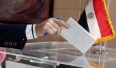 بدء عملية تصويت المصريين بالخارج في الانتخابات الرئاسية