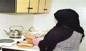 شروط تسجيل بلاغات الهروب ضد العمالة المنزلية إلكترونيا
