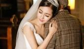 بالصور.. بعد إصابته بمرض خطير.. فتاة تقيم حفل زفاف وهمي لإسعاد جدها