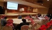 صحة الرياض تنفذ ورشة عمل لدمج نماذج الملف الصحي بالمراكز
