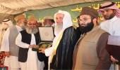 بالصور.. وزير باكستاني يشيد بدور المملكة التاريخي مع بلاده