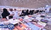 توضيح معرض الرياض للكتاب بشأن المحتوى المعروض
