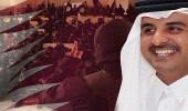 معلومات لا يرقى إليها الشك في تلقي المنظمات الإرهابية تمويل قطري