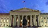 واشنطن تعلن عقوبات على 10 أفراد وكيانات إيرانية