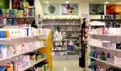 صيدلي: الأدوية تحتفظ بفاعليتها بعد انتهاء الصلاحية بـ 10 سنوات