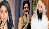 """"""" الغامدي """" يعلق على تصريح أحلام بشأن الترحم على ممثلة هندية"""