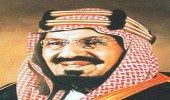 شاهد.. الملك عبد العزيز مع أشقائه وأمير الكويت في عام 1910