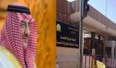 بدء محاكمة 6 إرهابيين خططوا لاستهداف الأمير محمد بن نايف