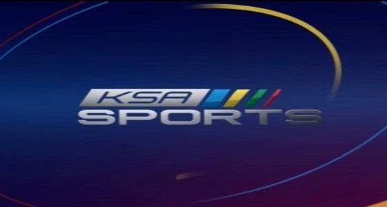 رسميا.. القناة الرياضية تنقل لقاء الأخضر وأوكرانيا
