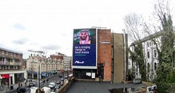 صور ولي العهد تزيّن شوارع لندن ووسائل الإعلام تحتفي بالزيارة