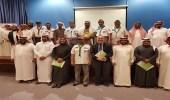 بالصور.. الشهراني يفتتح اللقاء الأول للمشرفين الكشفيين بالجمعيات الخيرية ولجان التنمية