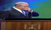 نقل رئيس الوزارء الإسرائيلي للمستشفى بعد إصابته بحمى شديدة