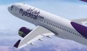 """"""" طيران أديل """" تعتذر لمسافريها وتوضح أسباب توقف رحتلي القصيم والدمام"""