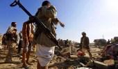 معارك عنيفة في البيضاء تتسبب في مقتل وإصابة 30 حوثيا