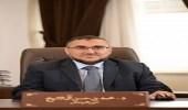 """بالصور.. مركز الملك فهد الثقافي بالبوسنة والهرسك يفوز بـ """" وسام سراييفو """""""