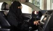 معلمة تخدع زوجها بحيلة غريبة ليعلمها قيادة السيارة