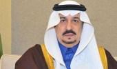 أمير الرياض يزور مقر عزاء والدة الأمير سعود بن سلمان