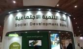 """"""" بنك التنمية """" : سيتم رفع لائحة دعم الأسر المنتجة لمجلس الوزراء"""