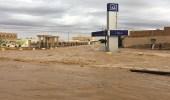 الموافقة على نتائج دراسة الحلول لمعالجة أضرار السيول بالدلم