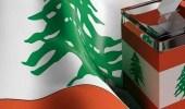 لبناني يترشح للانتخابات لإسقاط والده المنتمي لحزب الله