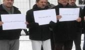 وقفة احتجاجية ضد إرهاب قطر وتركيا أمام الأمم المتحدة بجنيف