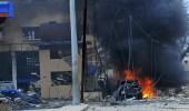 """"""" الخارجية """" تدين الانفجار الذي وقع أمام فندق بالصومال"""
