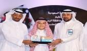 بالصور.. طلاب تعليم الرياض يحققون مراكز متقدمة في الأولمبياد الوطني للحاسب