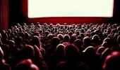هاتف يتسبب في مصرع شاب داخل قاعة سينما