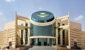 جامعة نجران تكشف عن مواعيد وشروط قبول طلاب المنح لغير السعوديين