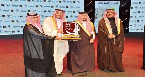 """بالصور.. الأمير فيصل بن بندر أمير الرياض يرعى حفل جائزة """" كتاب العام """""""