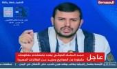 وتتوالى فضائح الإعلام القطري..أعلن مزاعم الحوثي باستهداف المملكة قبل تنفيذها