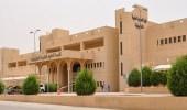حقيقة توزيع منشورات تحريضية بجامعة الملك سعود