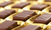 البرتغال تعرض أغلى قطعة شوكولاتة في العالم بسعر 9489 دولار