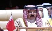 ملك البحرين: رئاسة السعودية للقمة سيعود بالخير على الأمن العربي