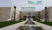""""""" التعليم """" تكشف مصير الإخوان والمتعاطفين معهم في الجامعات والمدارس"""