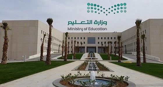 """"""" التعليم """" تمنح خطة الشؤون التعليمية بتعليم الليث تقدير """" ممتاز """""""