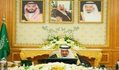 """"""" الوزراء """" يوافق على تولي القطاع الخاص تشغيل 25 مدرسة حكومية"""