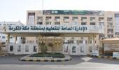 حرمان 161 طالبا من الاختبارات بالمدارس الليلية الحكومية والأهلية بتعليم مكة