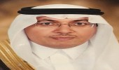 بقرار من وزير الشؤون البلدية والقروية.. الغامدي أمينا لمنطقة الجوف