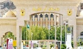 جامعة أم القرى تكشف حقيقة عدم إسعاف إحدى طالبات القنفذة
