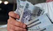 إيداع 1.9 مليار معاشات وبدل غلاء معيشة في حسابات مستفيدي الضمان الاجتماعي