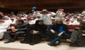 بالفيديو.. رد فعل الأميرة ريما بنت بندر بعد مشاهدة أول فيلم بالمملكة
