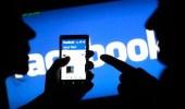 أمريكا تعتزم مراقبة أكثر من 290 ألف من مشاهير مواقع التواصل