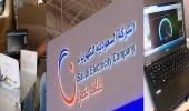 بالفيديو.. سرعة عالية وأسعار رمزية.. السعودية للكهرباء تطلق خدمة للأنترنت