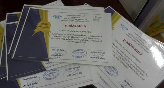 مدرسة تحفيظ القرآن برجال ألمع تحتفل بتخريج دفعة جديدة من حافظات القرآن