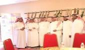 سياحة الباحة تحتفل باليوم العالمي للمتاحف