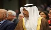 سفير المملكة لدى الأردن يشهد توزيع جائزة الأمير الحسن بن طلال للتميز العلمي