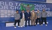 بالصور.. الدوخي يقود تايكوندو السعودية كأول المتأهلين لأولمبياد الأرجنتين